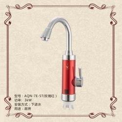 AQN-7E-5T红温显电热水龙头