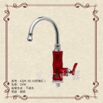 AQN-6E-6(玫瑰红)电热水龙头