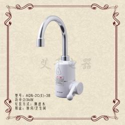 AQN-2C/2E-3B电热水龙头