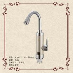 AQN-7E-5T金温显电热水龙头