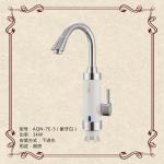 AQN-7E-5白电热水龙头