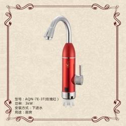 AQN-7E-3T红温显电热水龙头