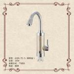 AQN-7E-5金电热水龙头