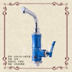 AQN-6E-2(宝石蓝)电热水龙头