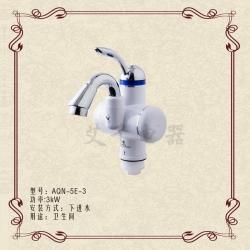 AQN-5E-3电热水龙头