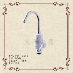 AQN-4C/4E-3电热水龙头