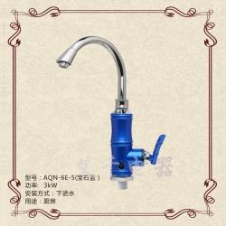 AQN-6E-5blue