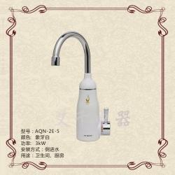 AQN-2E-5电热水龙头