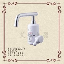 AQN-2C/2E-3电热水龙头