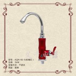 AQN-6E-5red