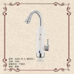 AQN-7E-3white
