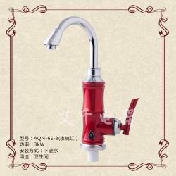 AQN-6E-3(玫瑰红)电热水龙头