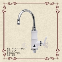 AQN-6E-6(象牙白)电热水龙头