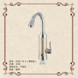AQN-7E-5gold