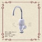 AQN-3C/3E-3电热水龙头