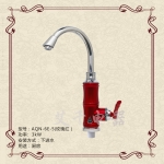 AQN-6E-5(玫瑰红)电热水龙头