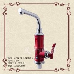 AQN-6E-2red