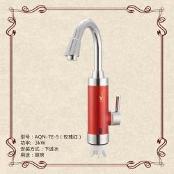 AQN-7E-5红电热水龙头