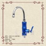 AQN-6E-6(宝石蓝)电热水龙头