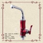 AQN-6E-2(玫瑰红)电热水龙头