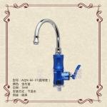 AQN-6E-5T圆弯(宝石蓝)数显电热水龙头