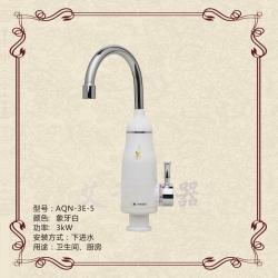 AQN-3E-5电热水龙头