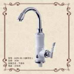 AQN-6E-3(象牙白)电热水龙头
