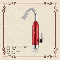 AQN-7E-3红